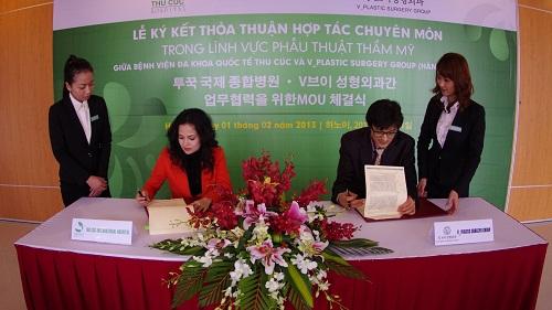 Thu Cúc đang hợp tác với Tập đoàn Phẫu thuật Thẩm mỹ V-Plastic của Hàn Quốc, chuyển giao và tiếp nhận các công nghệ mới tại xứ sở kim chi