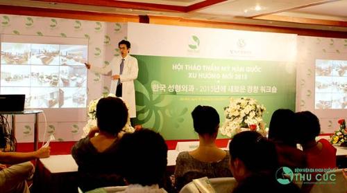 Thu Cúc hiện đang hợp tác với tập đoàn thẩm mỹ hàng đầu của Hàn Quốc V-Plastic